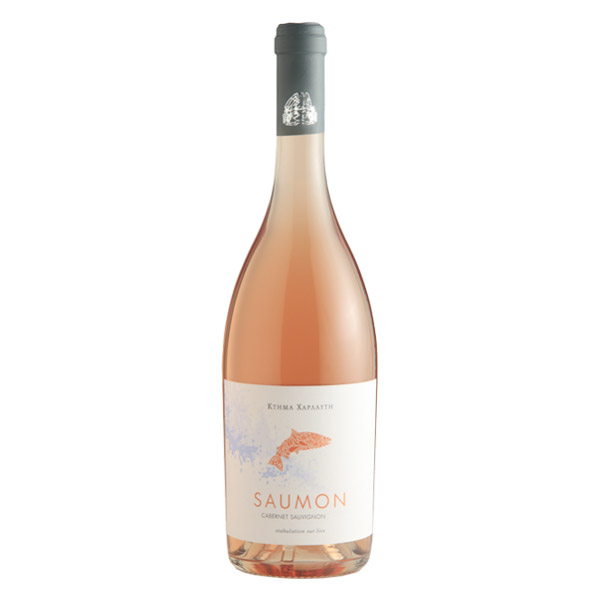 ktima-xarlauti-saumon-roze