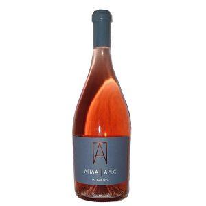 Οινοποιητική Oenops Wines Απλά Ροζέ 2016