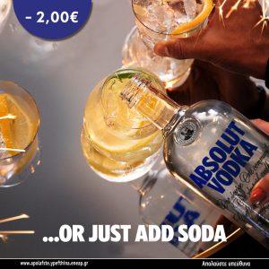 absolut-vodka-discount