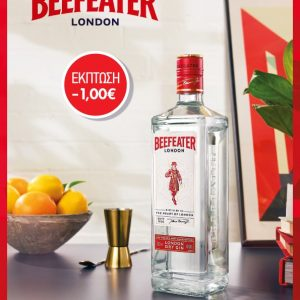 beefeater-london-dry-gin-discount
